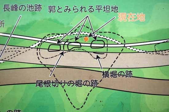 【写4】長峰砦