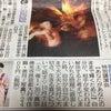 来月は、三重県四日市市です。の画像