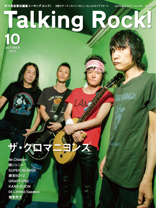 tr1710cover