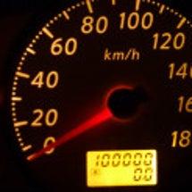 100000!