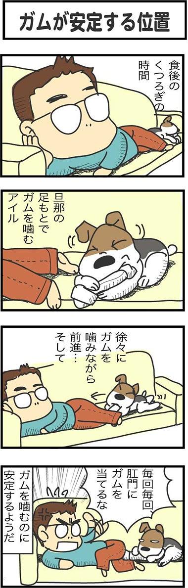 illust711