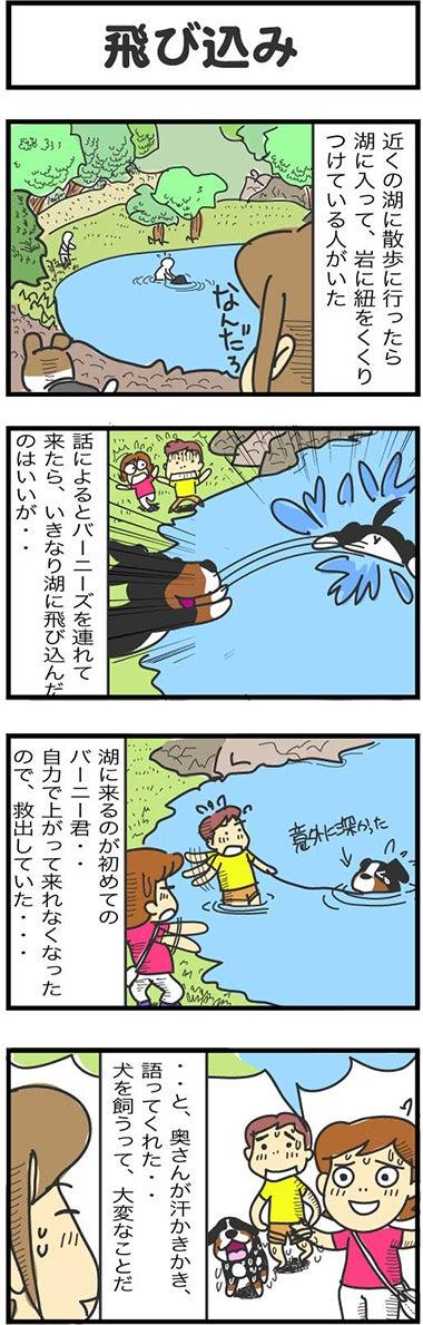 illust708