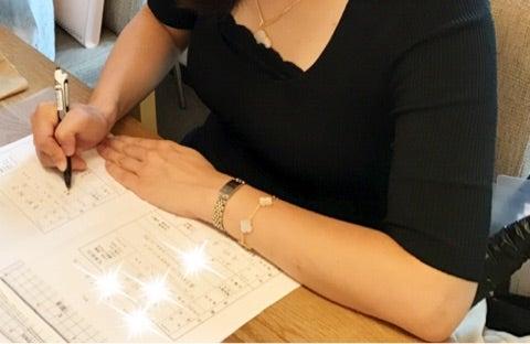 幼稚園入園願書 小学校入学願書 東京青山 ペン字