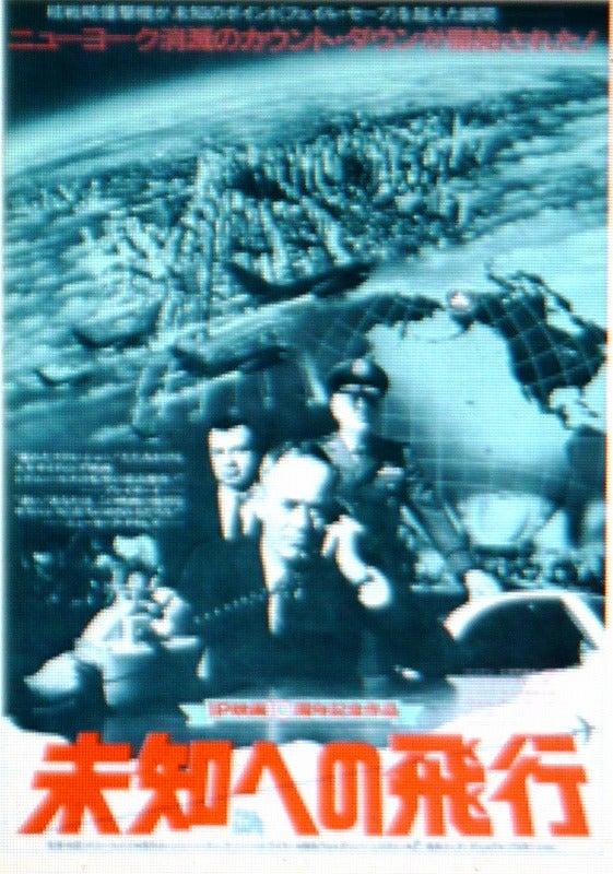 ○キューバ危機から生まれた4本の映画 | kyuzho7のブログ
