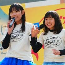 ★SSD38☆メンバー大募集!!の記事に添付されている画像