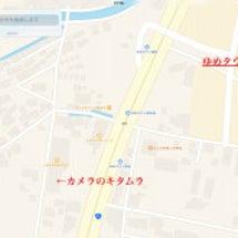 香川発着バス情報