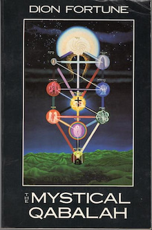 「神秘的カバラ(The Mystical Qabalah)」