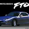 三菱FTO (Fresh Touring Origination )の画像
