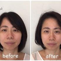 再現性抜群!最高に気持ちよくって顔が整う『劇的小顔リフトアップ』の記事に添付されている画像