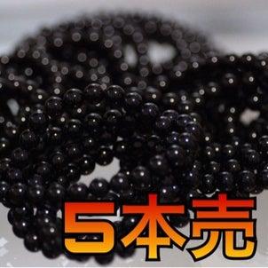 ブラックオニキス8mm ブレスレット 5本売り 500円〜の画像