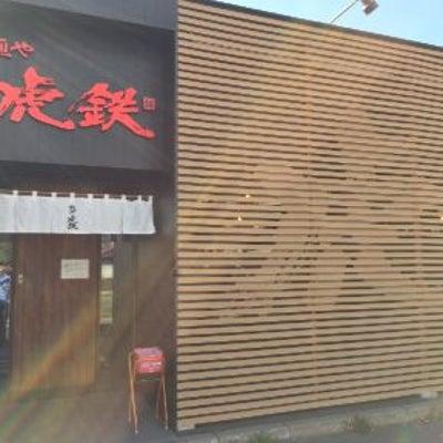 麺や虎鉄豊岡店(旭川市豊岡1条1-6-9 )の記事に添付されている画像