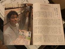 2017_09_08_kamome