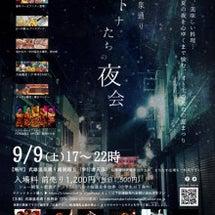 佐賀でイベント!