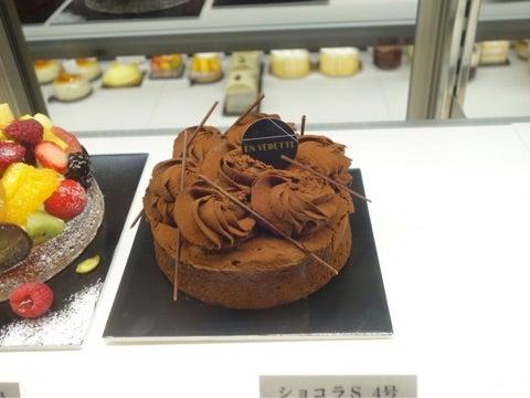 アンヴデット(EN VEDETTE)のケーキは世界 ...
