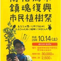 9/10(日)社協小…