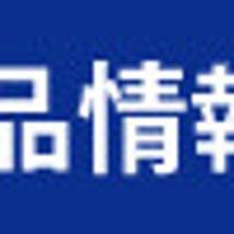 カナツー PLA30…