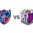 FC東京 VS セレ…