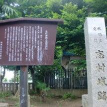 NO.33 志村城