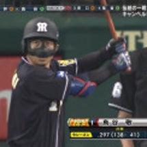 J-POP通信-17…