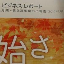 日本和装ホールディングス株式会社の記事に添付されている画像