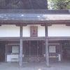 【岡山】岡山市:吉備津神社(2)の画像