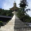 【岡山】岡山市:吉備津彦神社の画像