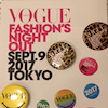 VOGUE FASHION'S NIGHT OUT TOKYOの画像