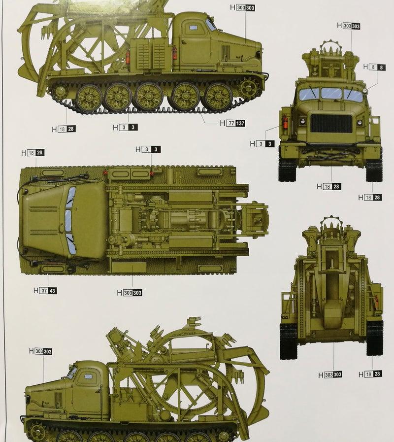 トランペッター BTM-3 キットレ...