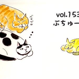 vol.153 ぶちゅーの画像