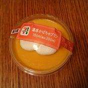 濃厚かぼちゃプリン:セブンイレブン