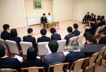 皇室】婚約会見の違和感① 呼び方 | ギラの日本を護りたい!