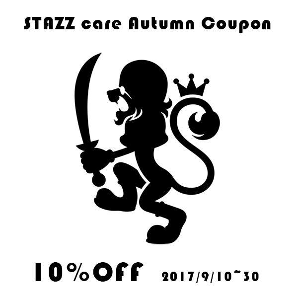 STAZZ careのクーポン企画ですよ〜〜♪♪