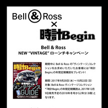 Bell & Ros…