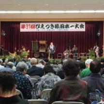 民謡日本一大会
