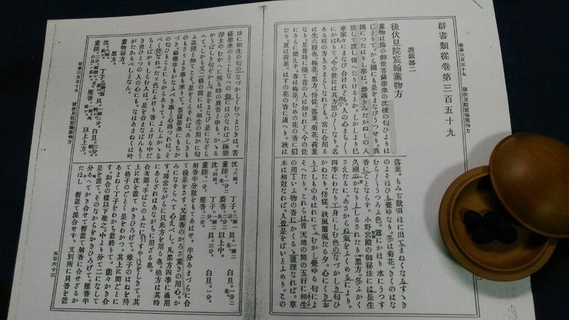 KIMG0295.JPG