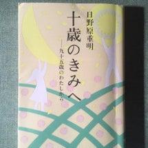 オススメの本。