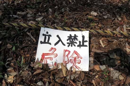 【写9】忍野鐘山
