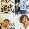 JA横浜・書道コンクールで長女が銅賞をいただきましたの画像