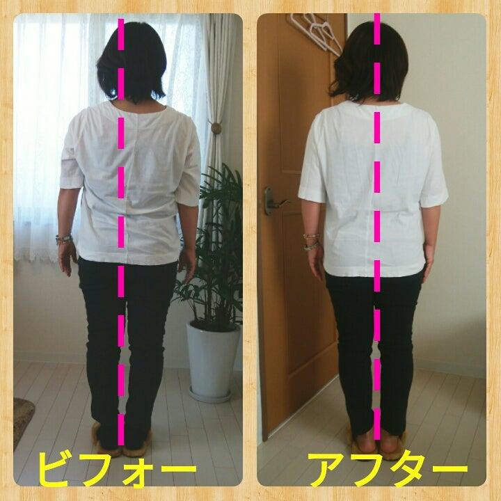 PhotoGrid_1504870863698.jpg