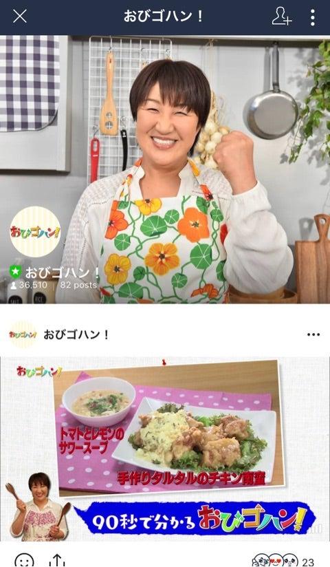おび ゴハン 終了 おびゴハンの過去レシピ!北斗晶さんの料理番組に対する思い