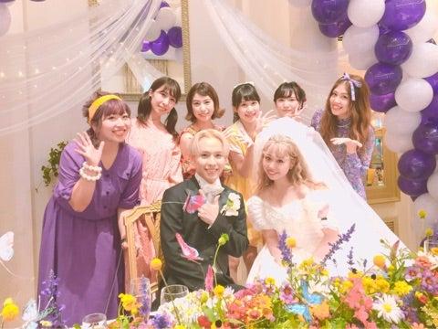 ぺこ\u0026りゅうちぇる結婚式!