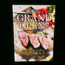 【北新地にオープン!…