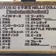 Tsubuku 32…