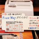 入荷予告☆LiSSラムレザー☆Audience超大量入荷ワイドパンツが熱い☆カシミアタッチ☆の記事より