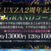 ◆2周年記念イベント…
