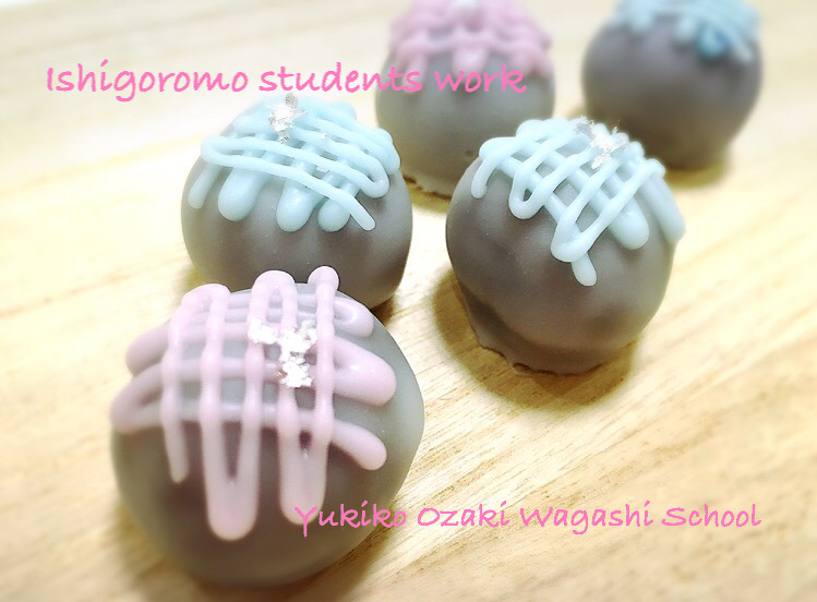 和菓子教室♪干菓子はここまで可愛くなる!好きな色で作れる伝統的半 ...