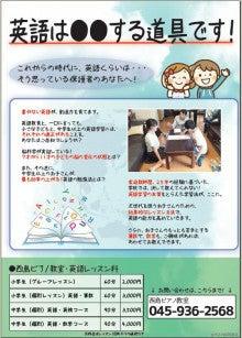 ピアノ教室 英語 数学 教えます