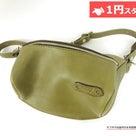 【ヤフオク1円開始】HERZ/ヘルツの新品レザーバッグを多数出品中です。の記事より