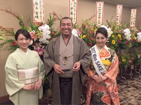 青木酒造300周年記念式典にて司...