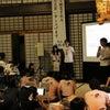 「第10回の鯖江市地域活性化プランコンテスト」終わりました。の画像